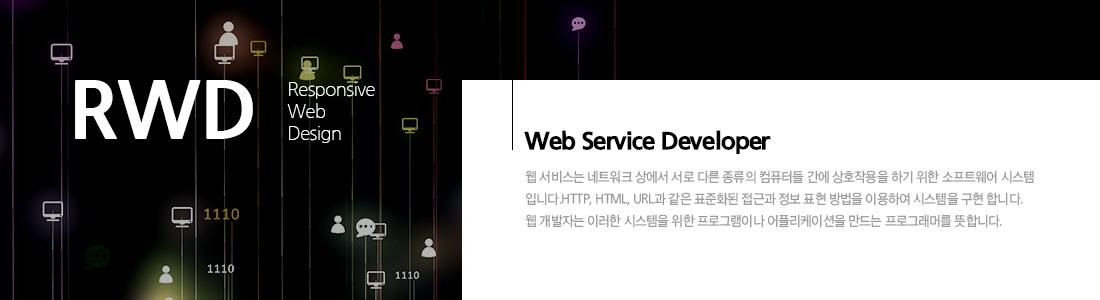 반응형 자바 웹 개발자 양성